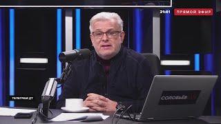 Украина,Белоруссия и Кавказ! Границы России ПОДЖИГАЮТ КОНФЛИКТАМИ! Обсуждение с Куликовым