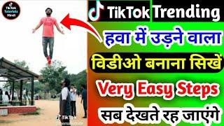 Tiktok Trend vfx editing | Tiktok flying tutorial | kinemaster editing | Hawa me urne wala video