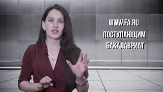 Приемная кампания 2018/Бакалавриат ч 2