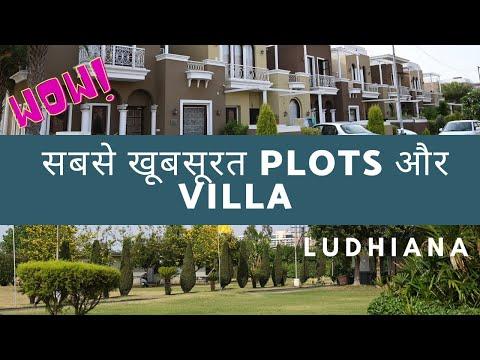 Most Beautiful Ploting Area Ludhiana : Call @ 7837717777