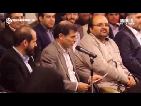 شعرخوانی طنز ناصر فیض در محضر رهبر انقلاب