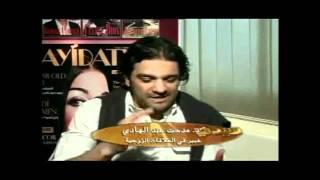Dr. Medhat abdelhady