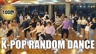 [RPD] KPOP RANDOM DANCE / 케이팝랜덤플레이댄스