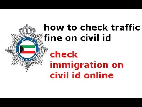 how to check Kuwait traffic violation fine and immigration 2018 hindi