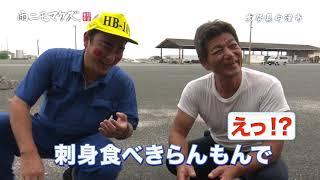 【雨ニモマケズ、】中津市9月8日OA#86