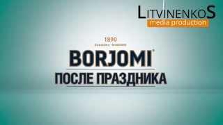 Реклама borjomi для соц сетей (боржоми минеральная вода )(Реклама borjomi для соц сетей (боржоми минеральная вода), 2015-10-20T11:29:26.000Z)