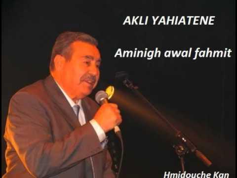 AKLI YAHIATENE --Aminigh