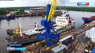 Gambar cover Сегодня в Маймаксанском порту пришвартовалось судно «Прогресс»