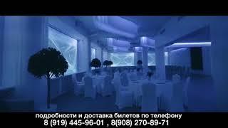 Новый год 2017 Где отметить новый год в Перми?(Новый год, самый долгожданный праздник! Новогодняя ночь главная ночь в году! Ты уже решил, где ты отметишь..., 2016-11-02T15:12:22.000Z)