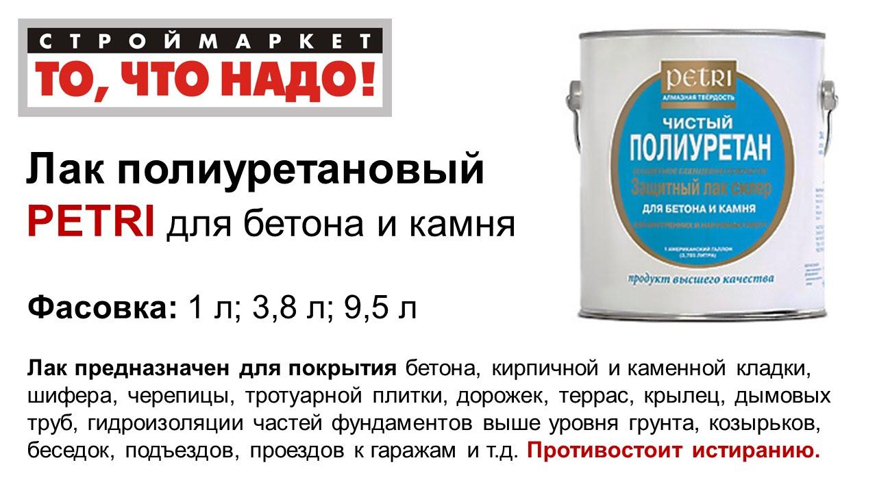 Эмаль для бетона Dufa BETOPLAST 5л - купить краску в Москве .