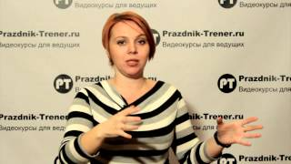 Курсы Дедов Морозов Мастер - Класс для Снегурочек - Обучение