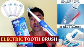 Smart Electric Tooth Brush | Cheap & Best | Review & Unboxing - Oral B