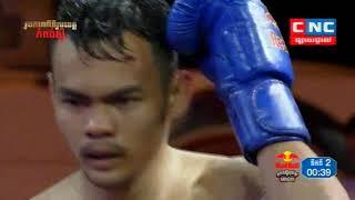 Kun Khmer,ផល សោភ័ណ្ឌVs កែវកាងវ៉ាន (ថៃ), Phal Sophorn Vs Keokangwan (Thai), CNC boxing 30/3/2019