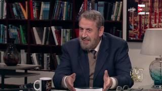كل يوم - د. خالد الزعفراني : منبع الإرهاب والتكفير كان من مصر