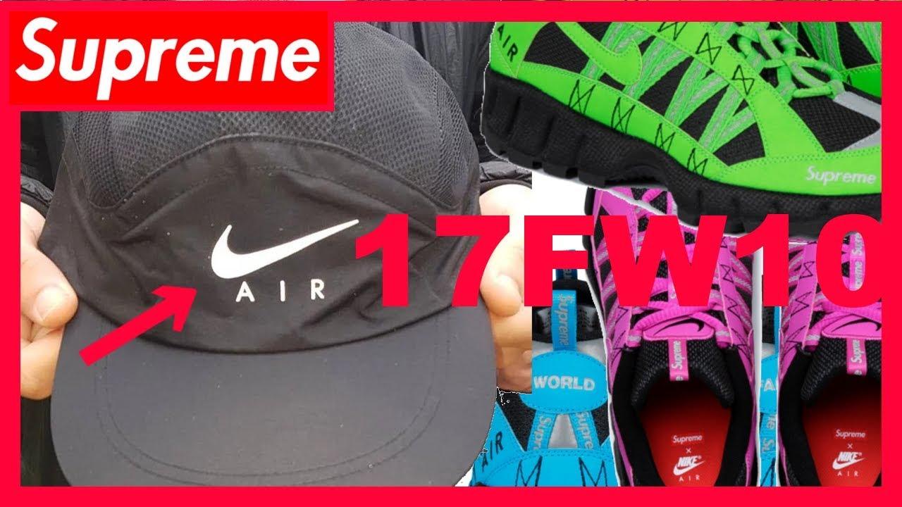 watch a1d23 3f38b SUPREME NIKE AIR HUMARA 2017 FW WEEK 10 シュプリーム ナイキ エアフマラ②