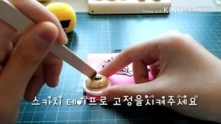 자몽♥ 돈까스 만들기! 출처:블랙토끼