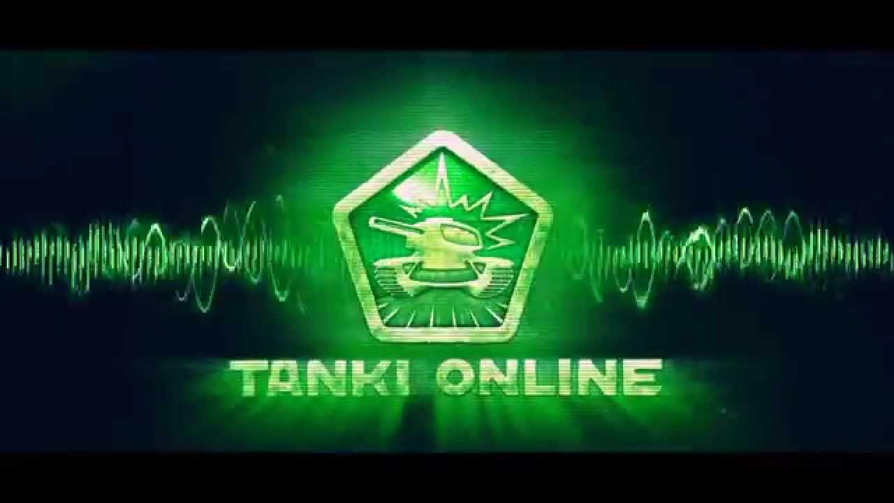 ютуб танки онлайн