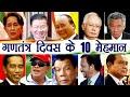 Republic Day पर ASEAN Countries के ये 10 Head होंगे Chief Guest   वनइंडिया हिन्दी