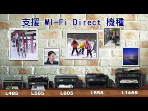 Epson 連續供墨印表機 L485 Wi-Fi Direct自拍列印輕鬆完成 - YouTube