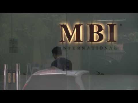 """MBI会员不满改计划  """"总部欠商家5万"""""""