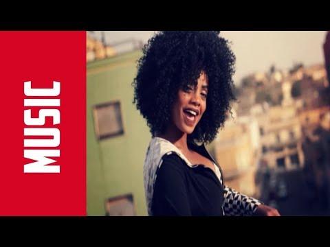 New 2017 Eritrean Music || Kesibe