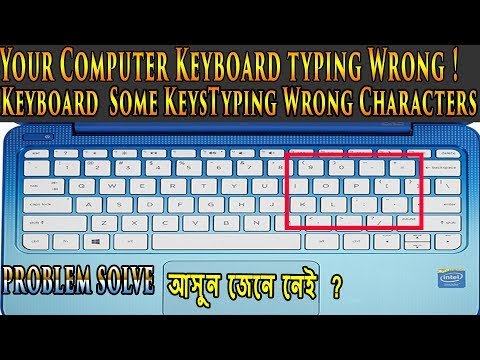 Keyboard typing Wrong ] Keyboard Some KeysTyping Wrong Characters