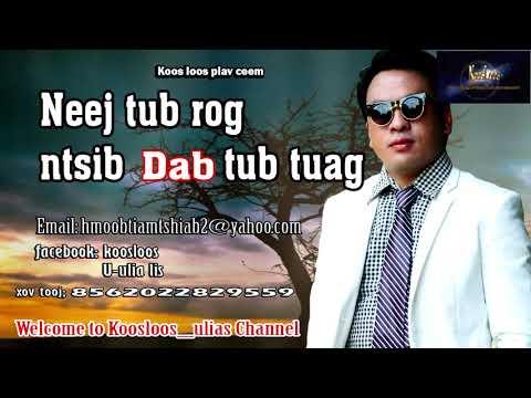 Neej tub rog ntsib dab tub tuag.9/22/2018 thumbnail
