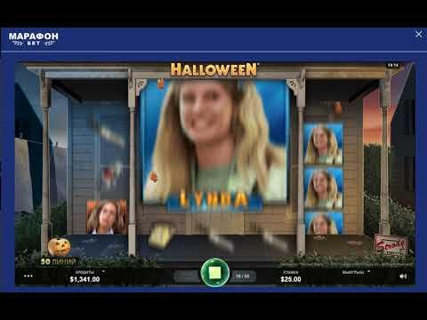Марафон казино играть