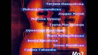 Suzana Gavazova - Milioni dolari (Macedonian Folk Hits) Senator Music Bitola