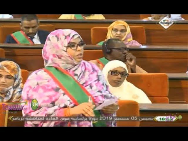 النائب سعداني بنت خيطور : برنامج الحكومة تنقصه الأرقام و تحديد آجال و مواعيد الإنجاز