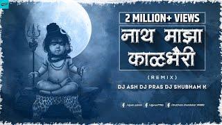 Nath Maza Kalbhairi Avatar Shivacha Remix DJ Ash DJ Pras & DJ Shubham K | Tik Tok Viral Song
