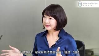 Kyber Interview with CRIF中華徵信所 - 全面推動數位轉型 「徵信科技」成為金融產業的強力後盾