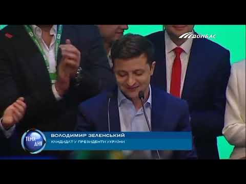 Зеленский рассказал о своих первых шагах на посту главы государства