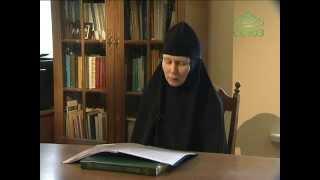 Уроки православия. О подражании женам-мироносица. Урок 3. 9 июня 2014
