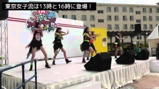 20120728 東京女子流 - Rock you!
