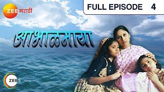 Abhalmaya Part I - Episode 4