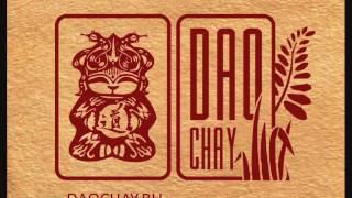 04 Tea Beauties - Чайная Церемония - Да Хун Пао - Чай - Улун(, 2012-06-30T14:31:15.000Z)