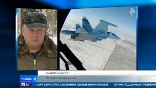"""""""Разрушения были незначительными"""": доктор военных наук о столкновении Су-34"""