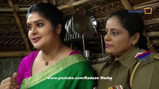 வாணி ராணி - VAANI RANI -  Episode 1743 - 08-12-2018 END