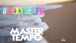 MASTER TEMPO SEXY SELFIE | Cosmos 93,2 |  Πρώτη μετάδοση