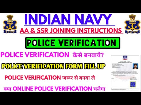 Repeat NAVY AA/SSR JOINING TIME POLICE VERIFICATION,NAVY AA