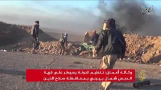 تنظيم الدولة يتبنى تفجير مفخخة بمدينة الصدر