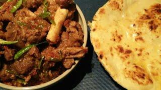 Peshawari namkeen gosht recipe | salted peshawari meat recipe | by baby