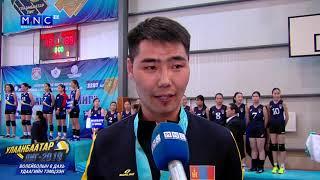 Улаанбаатар лиг-2019 Волейболын 8 дахь удаагийн тэмцээн