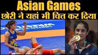 Vinesh Phogat ने 50 किलो फ्रीस्टाइल कुश्ती में गोल्ड मेडल जीत लिया है | Asian Games 2018  Wrestling