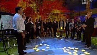 """""""La Canzone Di Noi"""" - Il Coro Raro Del Centro Didattico Musicale Di Roma"""