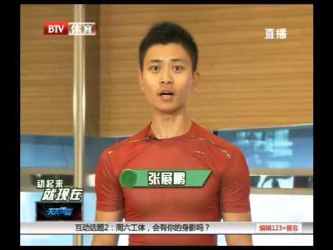 BTV Sports Sports Everyday NTC 1 20130926