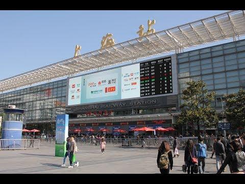 Inside the Shanghai Railway Station