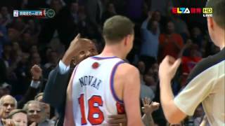 [ HD Highlight ] New York Knicks