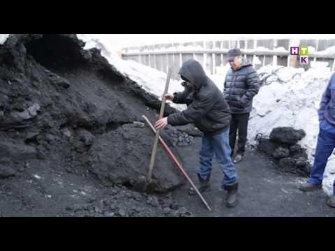 Чужой из угля.